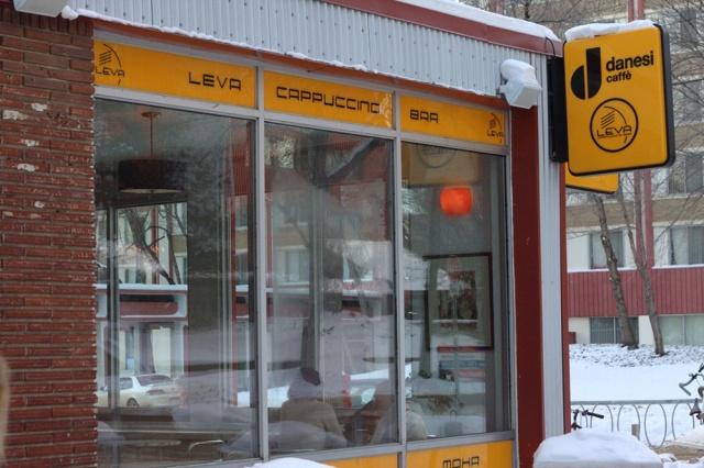 Leva Cafe Edmonton Menu